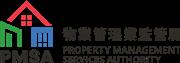 Property Management Services Authority's logo