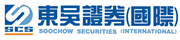 Soochow Securities (International) Financial Holdings Limited's logo
