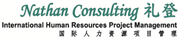 Nathan Consulting's logo