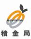 Mandatory Provident Fund Schemes Authority's logo