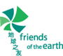 Friends of the Earth (HK) Charity Limited's logo