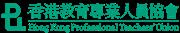 Hong Kong Professional Teachers' Union's logo