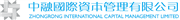 Zhongrong International Capital Management Limited's logo