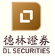 DL Securities (HK) Limited's logo