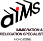 AIMS Immigration Specialist HK Ltd's logo