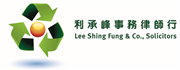 Lee Shing Fung & Co., Solictiors's logo