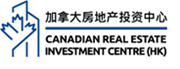 Canadian Real Estate Investment Centre (HK)'s logo