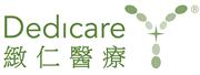 Dedicare Medical Centre's logo