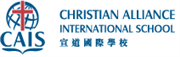Christian Alliance International School's logo