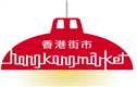 Uni-China (Market) Management Limited's logo