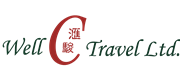 Well C Travel Limited's logo
