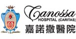 Canossa Hospital (Caritas) Management Co Ltd's logo