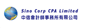 Sino Corp CPA Limited's logo