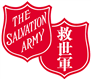 The Salvation Army's logo