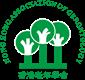 香港老年學會's logo