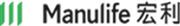 Manulife International Limited