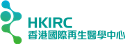 HK International Regenerative Centre Limited's logo