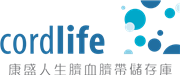 Cordlife (Hong Kong) Limited's logo