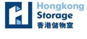 Hongkong Storage's logo