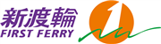 New World First Ferry Services Limited's logo