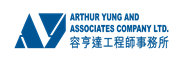 Arthur Yung and Associates Company Limited's logo