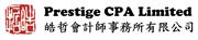 Prestige CPA Limited's logo