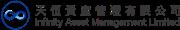 Infinity Asset Management Limited's logo