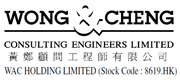 Wong & Cheng Consulting Engineers Ltd's logo