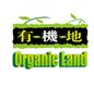 Organic Land Company Limited's logo