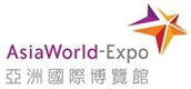 AsiaWorld-Expo Management Limited's logo
