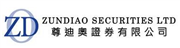 Zundiao Securities Limited's logo