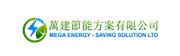 Mega Energy-Saving Solution Limited's logo