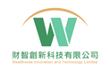 Wealthwise Innovation and Technology Limited's logo