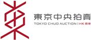 Tokyo Chuo Auction Hongkong Company Limited's logo