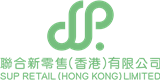 SUP Retail (Hong Kong) Limited's logo