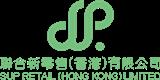 SUP Retail (Hong Kong) Limited