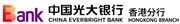 China Everbright Bank Company Limited's logo