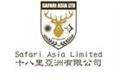 Safari Asia Limited's logo