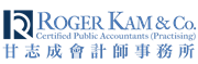 Roger Kam & Co's logo