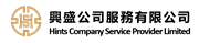 Hints Company Service Provider Limited's logo
