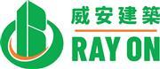 Ray On Construction Company Limited's logo