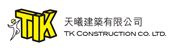 TK Construction Co. Limited's logo