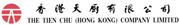 The Tien Chu (Hong Kong) Company Limited's logo