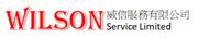 Wilson Service Limited's logo