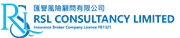 RSL Consultancy Limited's logo
