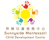 Sunnyside Montessori Child Development Centre's logo
