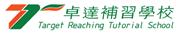 Target Reaching Tutorial School's logo