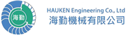 Hauken Engineering Company Limited's logo