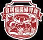 NT Women & Juveniles Welfare Association's logo
