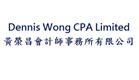 Dennis Wong CPA Limited's logo